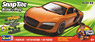 `Snap Tite Build & Play` Audi R8 (Model Car)