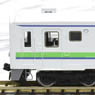 Diesel Train Type Kiha143 (Muroran Line) (2-Car Set)...