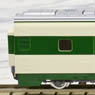 J.R. Series 200 Tohoku/Joetsu SHINKANSEN (Unit F) Additional Set (Add-On 6-Car Set) (Model Train)