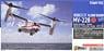 MV-22B Virtual JMSDF 62nd Fleet (Atsugi) /  Virt...
