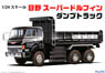 Hino Super Dolphin Dump Truck (Model Car)