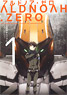 Aldnoah.Zero TV Animation Official Guidebook (Art B...