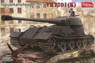 Light Lowe VK7201 (K) (Plastic model)