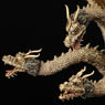 King Ghidorah 1968 (Completed)