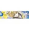 Neck Strap Sailor Moon 11 Sailor Uranus NS (Anime Toy)