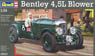 Bentley Blower (Plastic model)