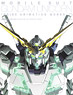 Gundam UC Inside Animation Works 2 (Art Book)