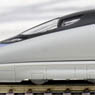 (Z) [Limited Edition] Series 500 Shinkansen V Formati...