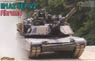 Currently Used United States Army M1A2 Abrams SEP...