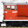 1/80 [TW-DD14-FM] J.N.R. Diesel Locomotive Type DD14 (w/Motor) + Front Snow Removal Frontal Car (Pre-colored Completed) (Model Train)