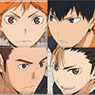 Haikyu!! Long Can Badge Collection 20 pieces (Anime Toy)