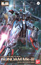 Gundam Mk-III (RE/100) (Gundam Model Kits)