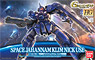 *Bargain Item* Space Gehennam (Klim Nick Use) (HG) (Gundam Model Kits)