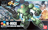 High Mock (HGBF) (Gundam Model Kits)
