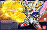 Legend BB Musha Victory (SD) (Gundam Model Kits)