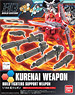 Kurenai Weapon (HGBC) (Gundam Model Kits)