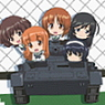 Girls und Panzer SD Character Folding Itagasa (Anime Toy)
