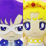 Mini Stuffed Toy Cushions Pair Set Neo Queen Serenity & King Endymion (Anime Toy)