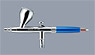 Super Airbrush Standard (Lightweight Aluminium Body) (Air Brush)