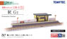 The Building Collection 138-2 Suburban Station (Station G2) (Model Train)