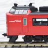 J.R. Limited Express Series 485 (KAMOME EXPR...