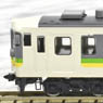JR Series 165 `Moonlight Echigo` (M5/M6 Formation) (...