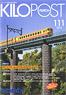 KILOPOST 111 (Tomix) (Hobby Magazine)