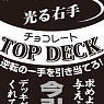 Monochrome Sleeve Collection [Top Deck] (Card Sleeve)