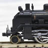 (Z) J.N.R. C11 Steam Locomotive Number 178 Third Version Standard Type (Model Train)