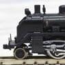 (Z) 国鉄 C11 蒸気機関車 178号機 三次型標準タイプ (鉄道模型)