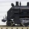 (Z) C11 Steam locomotive 325 Moka Railway Type (Model Train)