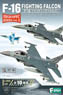 High Spec Series vol.1 F-16 Fighting Falcon (10pieces)