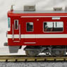 Tobu Railway Series 1800 Last Increase Car (6-Car Se...