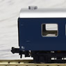 Oshi16-0/Oshi16-2000 (2-Car Set) (Model Train)