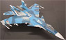 005. Su-33 Flanker (279th. Carrier Aviation Fighter Regiment, Severomorsk Airfield, 2005) (完成品飛行機)