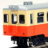 Tsukuba Kiha511 Style Car Body Kit (Unassembled Kit) (Model Train)