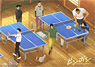 Ping Pong Complete Art Works (Art Book)