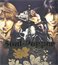 Kazuya Minekura Digital Pictures Collection Soul-Pepper (Art Book)