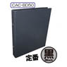 CAC 4-Pocket Binder (Black) (Card Supplies)