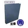 CAC 4-Pocket Binder (Blue) (Card Supplies)