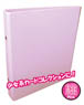 CAC 4-Pocket Binder (Pink) (Card Supplies)