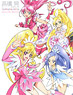 Akira Takahashi Toei Animation Pretty Cure Works (Ar...