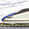 Series W7 Hokuriku Shinkansen `Hakutaka` (Basic 6-Car Set) (Model Train)