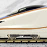 Series E7 Hokuriku Shinkansen `Kagayaki` (Basic 3-Car Set) (Model Train)