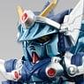 FW Gundam Converge EX06 Full Armor Knight Gundam (...
