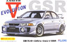 Mitsubishi Lancer Evolution V GSR w/Window Frame Masking (Model Car)