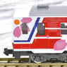 [Limited Edition] Sanriku Railway Diesel Train Type 3...