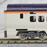 J.R. Series E3-2000 Yamagata Shinkansen `Tsubasa` (New Color) Additional Set (Add-On 4-Car Set) (Model Train)