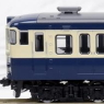 [Limited Edition] J.R. Suburban Train Series 115-300 ...