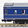 J.R. Limited Express Sleeping Passenger Cars Series ...